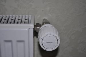 Установка, монтаж автономного отопления в Днепропетровске