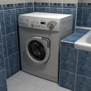 Установка стиральных машин в Днепропетровске