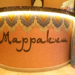 Декоративная роспись стен Днепропетровск