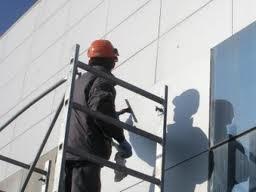Ремонт фасадов в Днепропетровске