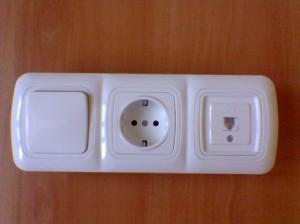Электроснабжение в Днепропетровске: энергия, свет и тепло!